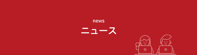 株式会社サンエー様にてTOC・MG研修を開催しました!